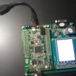 USB-Stick am Discovery Modul